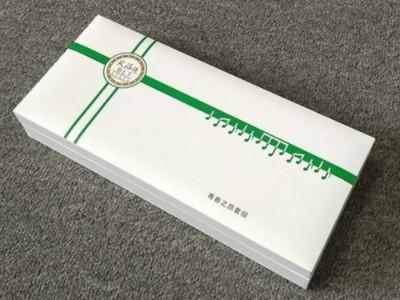 揭秘包装盒生产厂家是怎样用甘蔗渣生产包装盒的