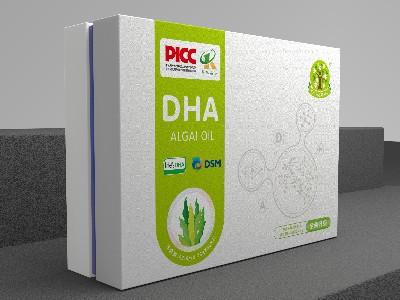 DHA保健品礼盒_礼盒定制_恒印包装