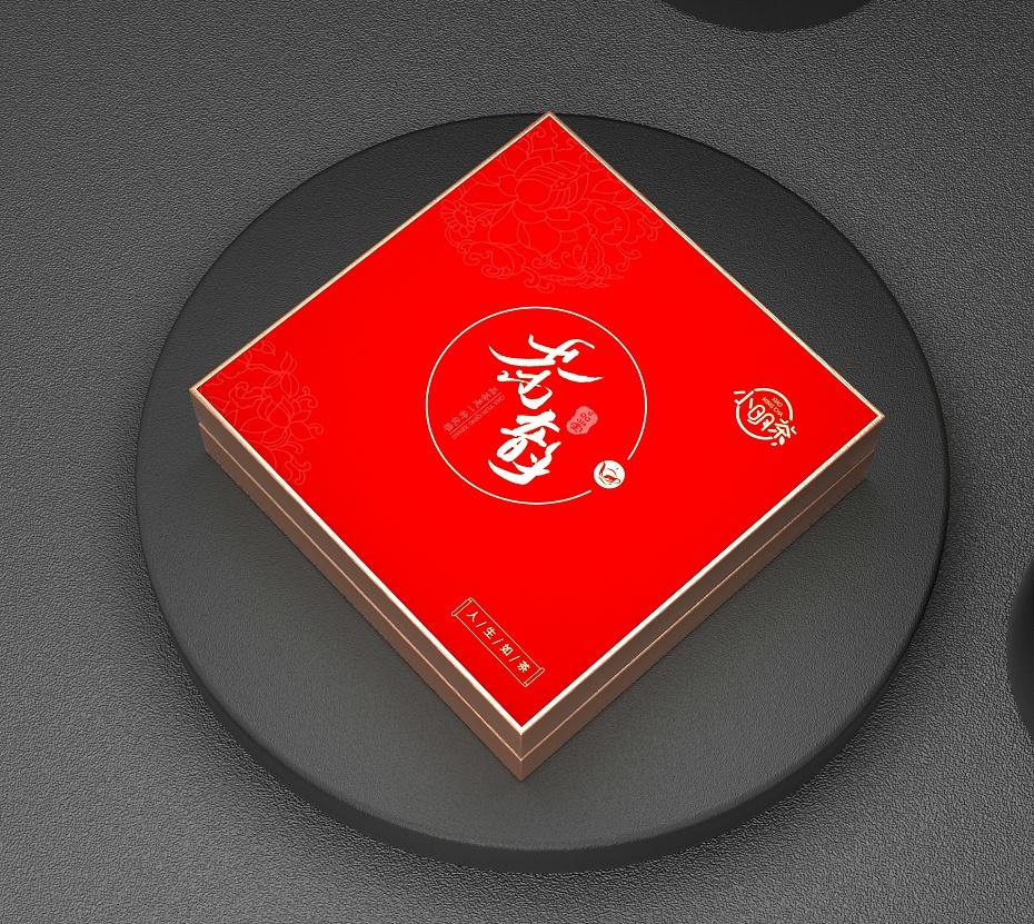 红茶包装盒—茶叶包装盒定制—恒印包装