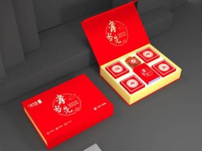 包装盒定制厂家生产的礼品包装盒,为您表达爱的祝福!