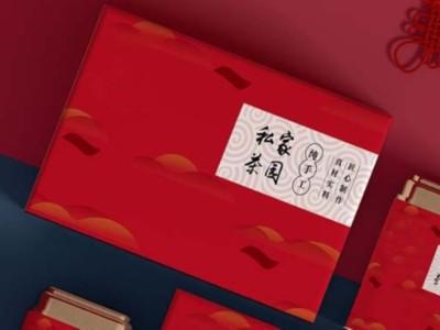 来济南礼品包装盒定制厂家,看花茶包装盒吧!