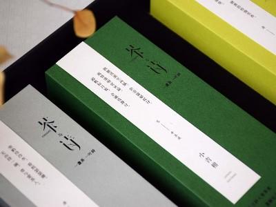 济南茶叶包装盒厂家告诉您包装盒是否合格看这5个地方