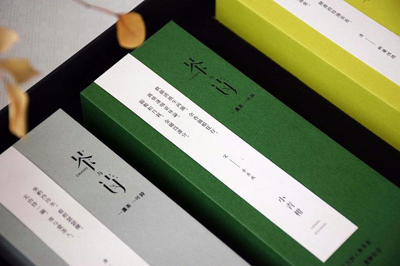 济南茶叶包装礼盒定制