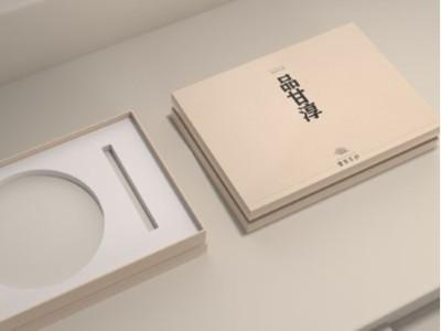 礼品包装盒设计要从建立自己的品牌开始