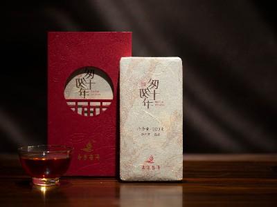 济南茶叶礼盒定制的3大创新秘籍