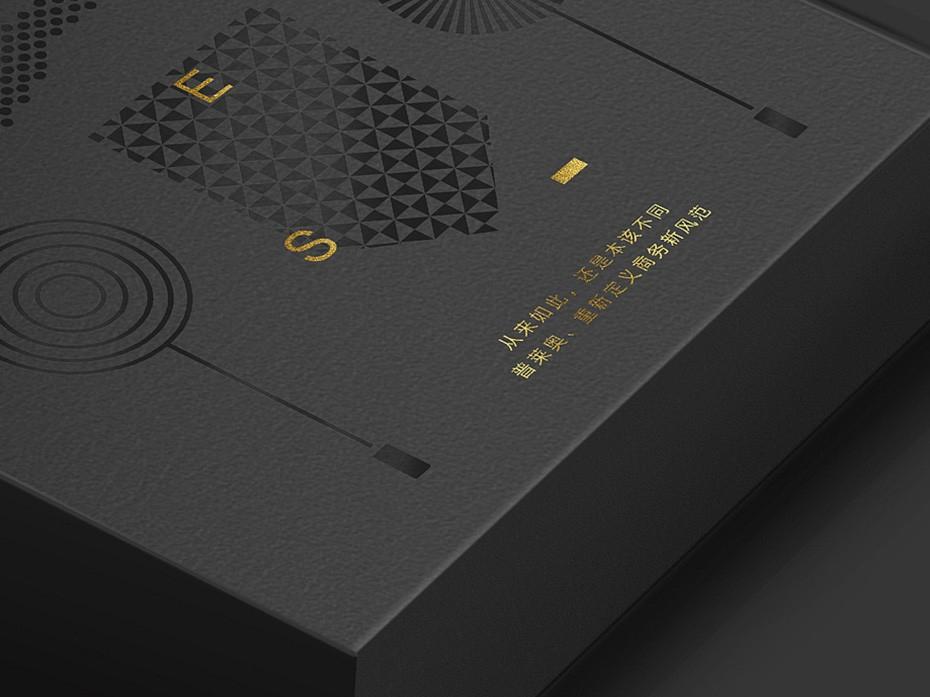 电子数码包装盒_济南包装盒厂_济南恒印包装有限公司
