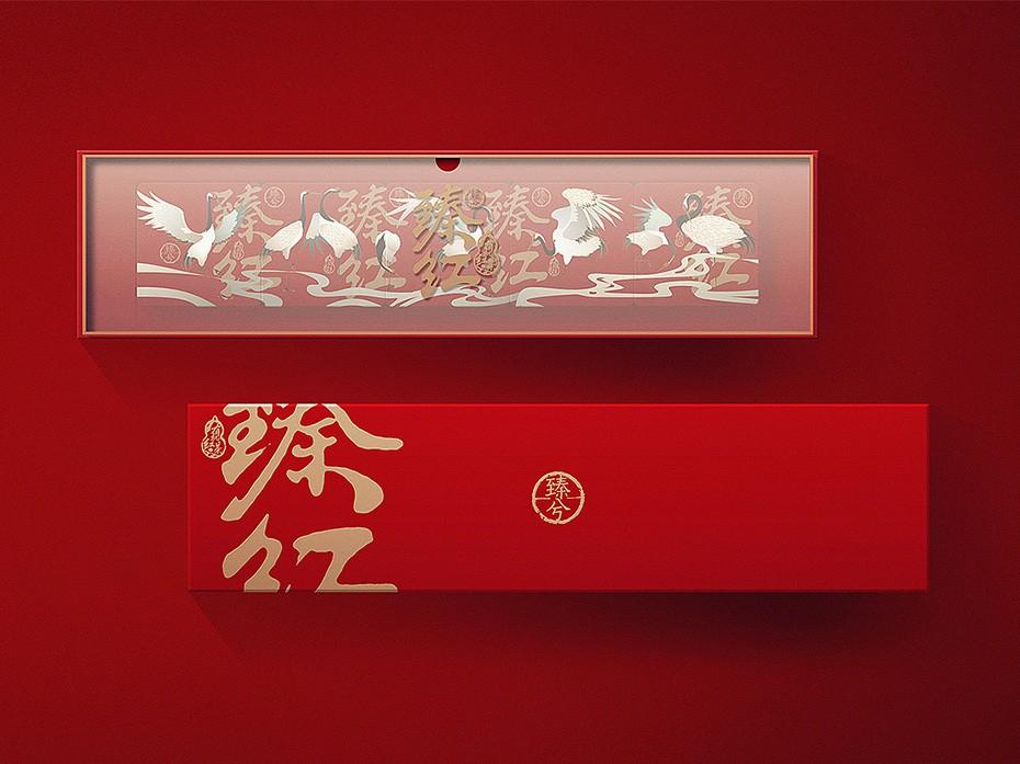 茶叶包装盒_济南包装盒定制厂家_济南恒印包装有限公司