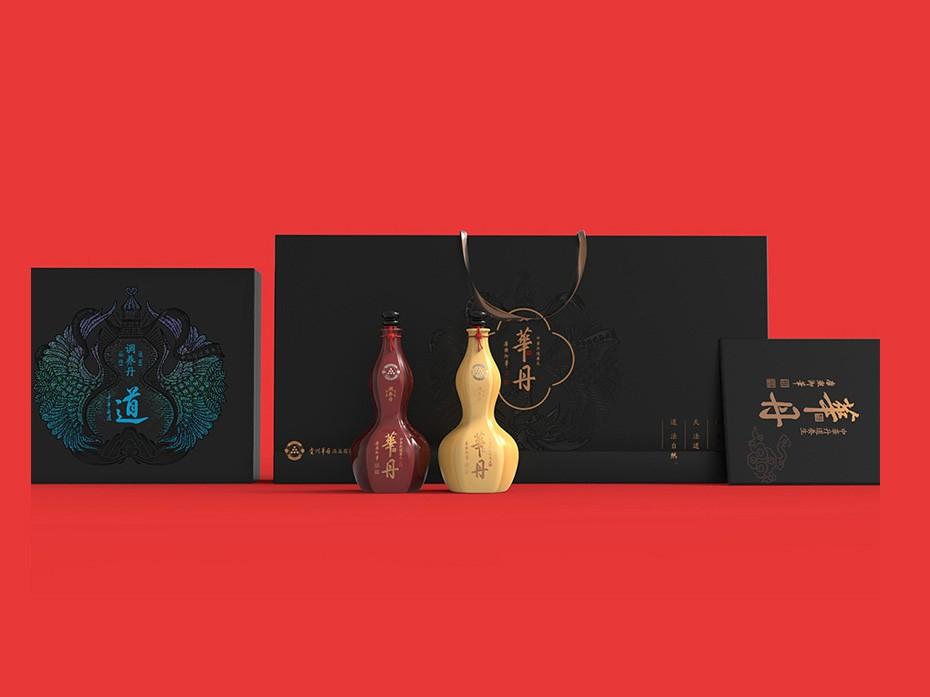 酒水包装盒_济南包装盒定做厂家_济南恒印包装有限公司