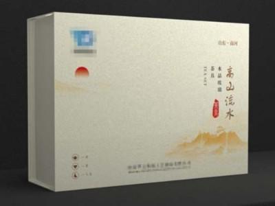 在茶叶包装盒定制中,礼品盒厂家教你如何省钱