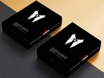 山东包装盒厂家告诉你,为什么小批量包装盒定制越来越受欢迎?