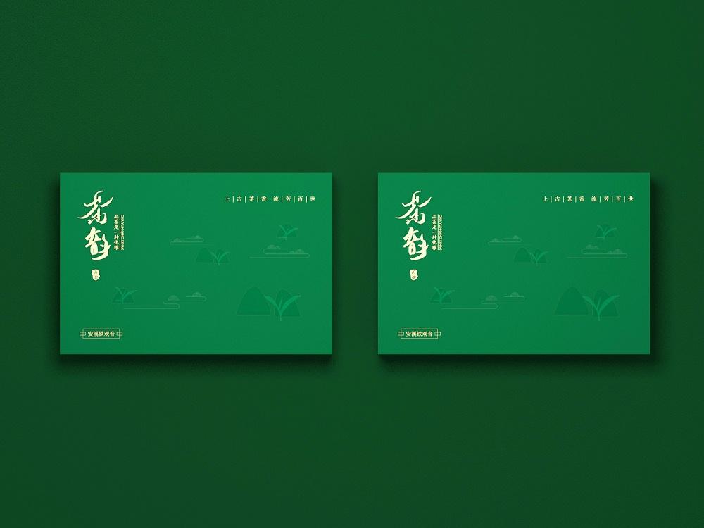 铁观音包装盒—茶叶包装盒定制—恒印包装