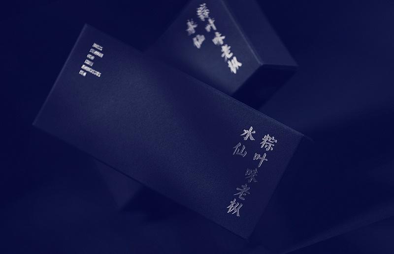 济南恒印包装厂家