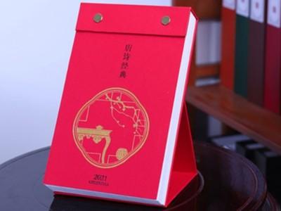 告别传统台历,个性化台历定制成为主流—济南台历印刷厂家