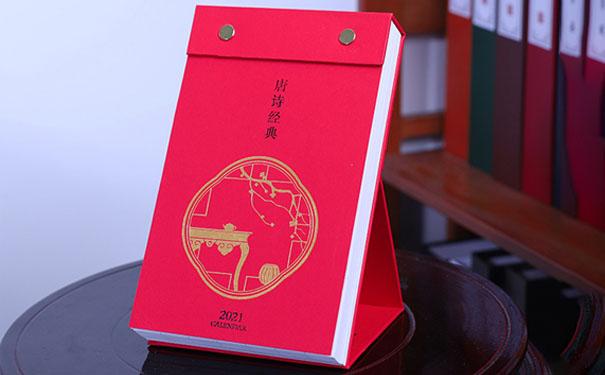 济南台历印刷厂家