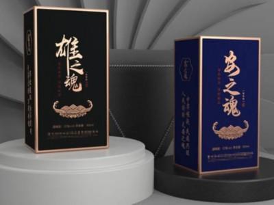 为什么酒盒包装定做,选择包装盒印刷厂家恒印包装呢?