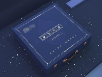 让保健品包装盒代替产品来说话,礼品包装盒定制厂家做到了