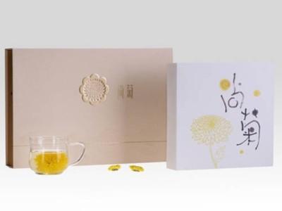 礼品盒定制厂家这样搭配的菊花茶包装盒最养眼
