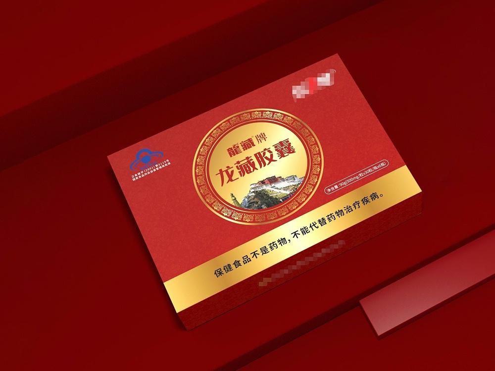 保健品包装盒定制_包装盒定做厂家_纸盒印刷
