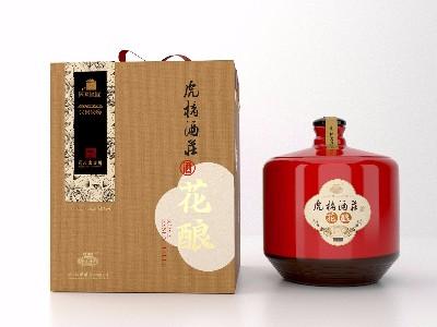 酒水包装盒_山东包装盒厂_济南恒印包装有限公司