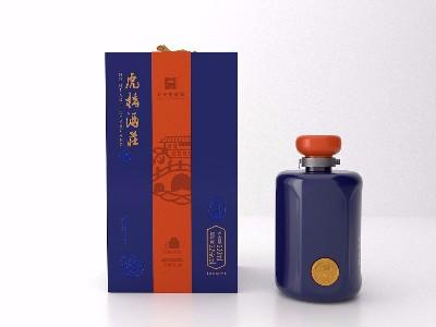 酒水包装盒_山东包装盒定做厂家_济南恒印包装有限公司