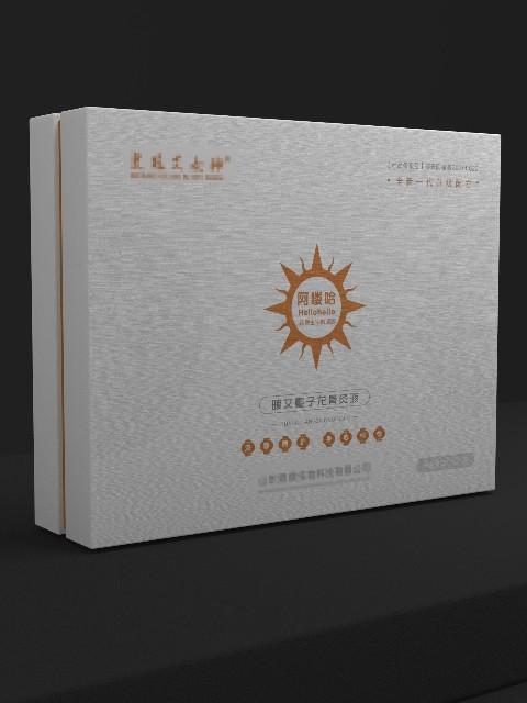 艾灸包装盒定制_礼品盒厂家_恒印包装