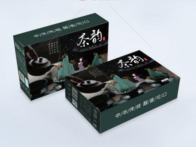 """济南茶叶礼盒定制你最""""鼠""""意哪款"""