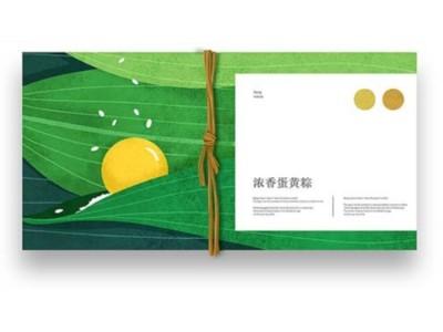 端午节粽子包装盒定制,需要提前1个月是最佳时间